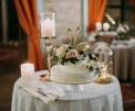 dace-haralds-by-miks-sels-weddings-853_5813-e9d613e6cb524471367eb9cba26dc5d1.jpg
